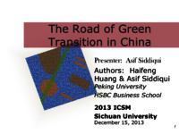 The road of green transition in China